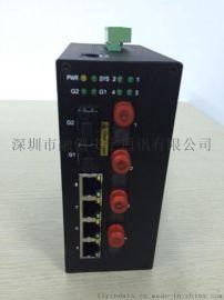 工业以太网交换机四光八电FLY-IMC-4F8T