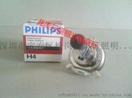 H4 13342 24V 75/70W 汽車大燈燈泡 遠近光燈
