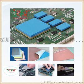 供应LED绝缘导热硅胶片材,软性CPU导热硅胶片,2.0系数