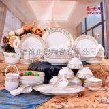 新年饋贈禮品陶瓷食具 新年禮品食具
