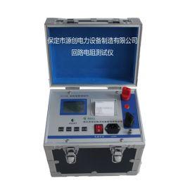 回路电阻测试仪厂家直销 回路电阻测试仪价格
