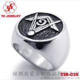 戒指 共济会戒指 不锈钢铸造时尚个性男士戒指 钛钢指环 欧美流行 真爱永恒 YH TIR-035