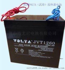 VOLTA 12V60AH胶体铅酸蓄电池UPS应急电源