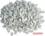 广东塑料消泡剂LT3003
