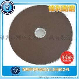 CBN树脂金刚石磨盘/树脂结合剂金刚石研磨盘