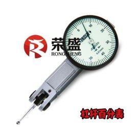 【**】英示厂家原装**杠杆百分表规格0.8mm
