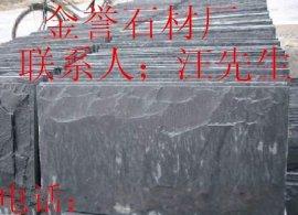 黑色蘑菇石厂家批发 黑色蘑菇石价格 江西黑色蘑菇石厂家批发价格