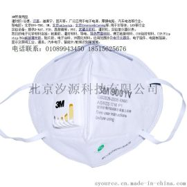 3M劳保用品3M口罩防雾霾口罩