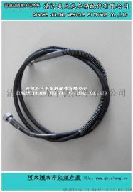 汽车配件拉索线,auto control cable,里程表软轴,油门线,手刹车制动线,选换挡线
