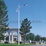 供應單臂LED太陽能道路照明燈 雙臂LED太陽能路燈廠家批發