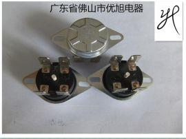 温控器KSD302温控器双极45~150℃过热保护器