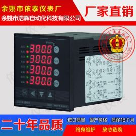 依泰(XMTA-JK408)4路智能温控仪