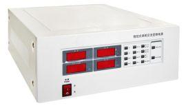 仪迪程控式单相交流变频电源