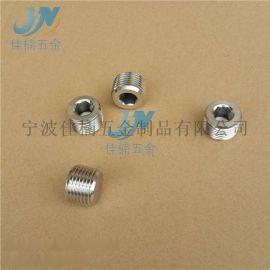 DIN906内六角喉塞, JB/ZQ4446内六角堵头, JB/ZQ4447不锈钢堵头喉塞