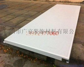 白色微孔500×1500鍍鋅鋼板