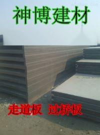 呼和浩特钢桁架轻型复合板 等级优的厂家