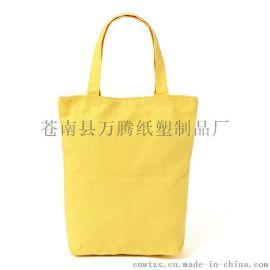 手提袋/帆布袋定制/便宜的帆布袋/防水帆布袋浙江温州苍南印刷生产厂家批发低价格