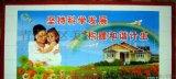 湖北武汉黄石十堰荆州陶瓷砖板壁画定做!