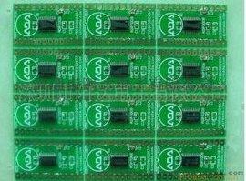 供应电容式液位传感器电容式触摸芯片触摸开关触控产品