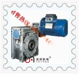 RV063涡轮减速电机上海哪家质量稳定 1.1KW三相减速电机