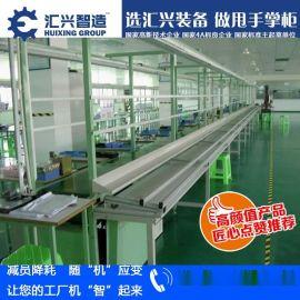 插件生产线 单边自动链条插件线 180°转弯自动插件线