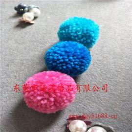 厂家直销 人造毛球 毛绒球挂件 4.5cm毛绒球 配件毛毛球