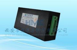 12v铅酸电池充电器 环保铅酸充电器 12V充电机厂家