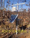 厂家直销农田小气候观测仪