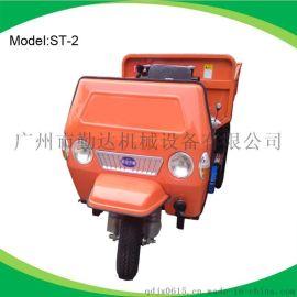厂家直销勤达ST-2柴油农用车 柴油三轮车