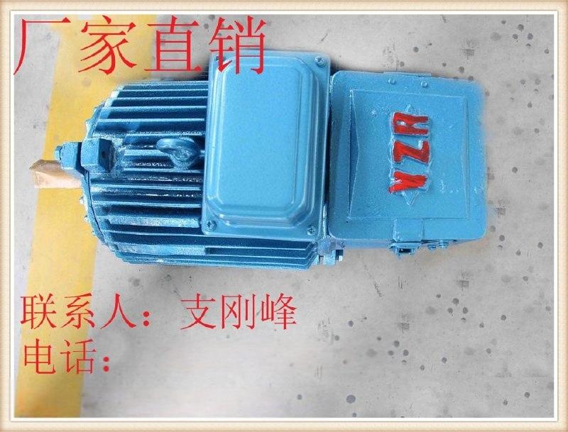 佳木斯YZR/YZ132M2-6-3.7KW起重電機,雙樑電機,電機廠家