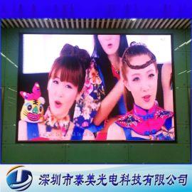 P3高清全彩LED大屏幕 室内P3全彩会议电视显示屏