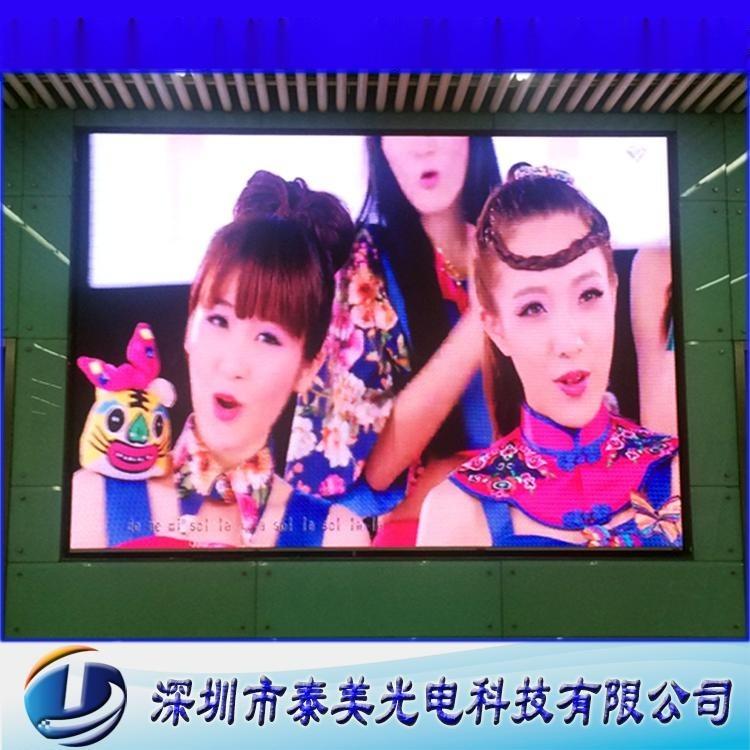 P3高清全綵LED大螢幕 室內P3全綵會議電視顯示屏