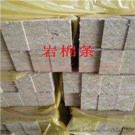 华鑫复合岩棉板在外墙保温中优点