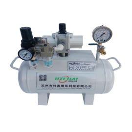 广州空气增压泵 **气体增压泵 增压泵批发,苏州力特海