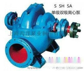 S,SH系列单级双吸离心泵