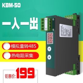 PT100/PT1000转RS485温度采集模块modbus测温**热电阻隔离采集