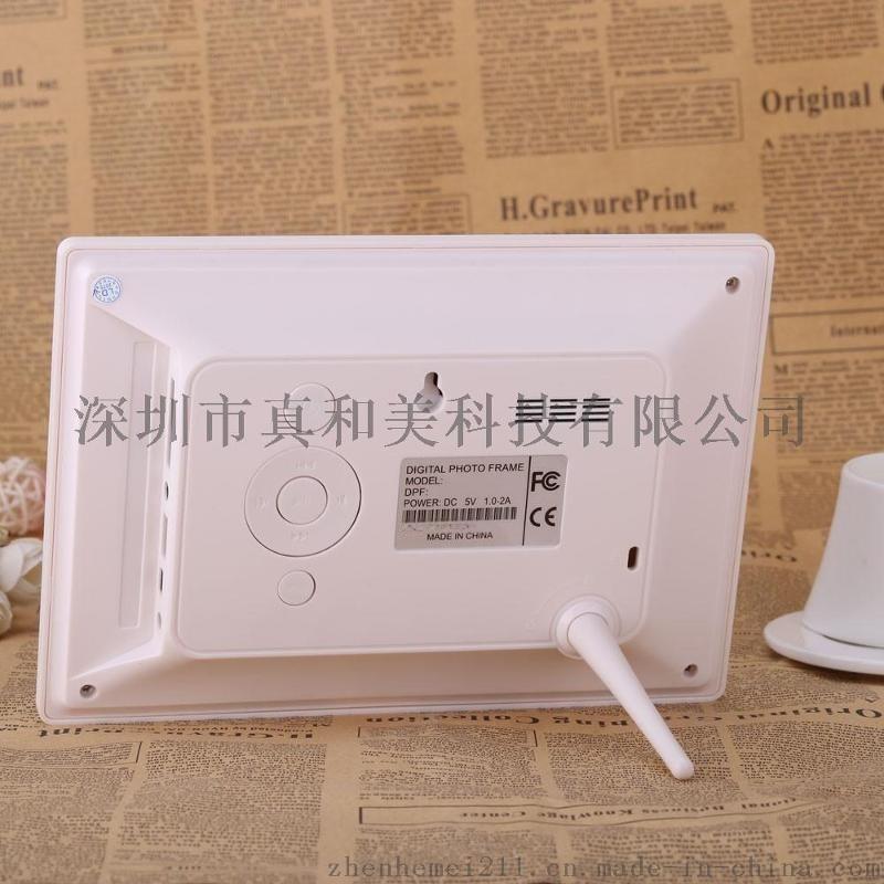 7寸数码相框,电子相框,视频播放器