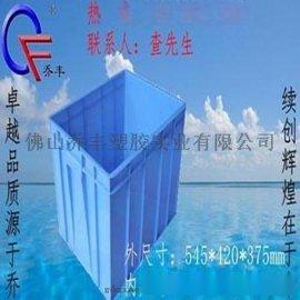 厦门塑料食品箱厂家,漳州乔丰塑料托盘经销商