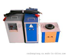 CTZ小型熔炼炉 小型熔化炉厂家直销