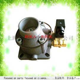 AIV-40B-K立式进气阀红星Redstar螺杆机专用稳健压缩机进气阀