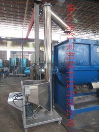 长沙全自动干粉混合机生产厂家