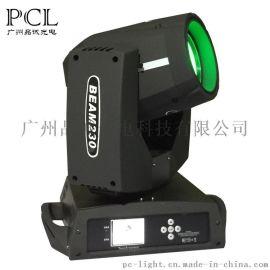 品诚光电PCL 新款光束灯 7R光束灯 230光束灯