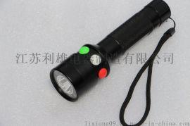 LX-MSL4730/LT多功能袖珍信号灯,手持式充电信号灯