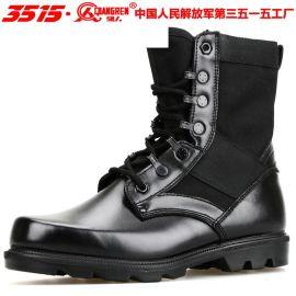 3515強人軍靴07作戰批發單靴防穿刺強人正品真皮作戰靴馬丁靴