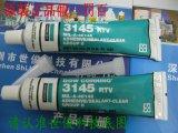 道康宁3145 RTV电子密封硅胶防水绝缘硅胶 电子元件固定胶