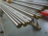420F不鏽鋼圓鋼價格