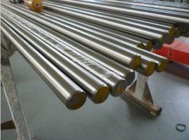 420F不锈钢圆钢价格