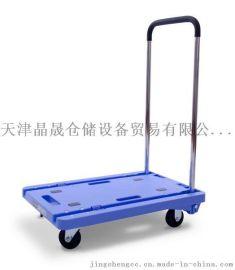 大量供应新式的折叠手推车_塑料平板手推车批发零售