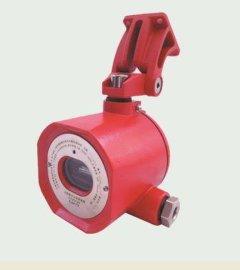 防爆紫外火焰探测器/专业生产紫外火焰探测器