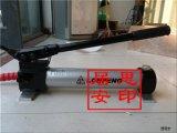 居思安超高压液压手动泵高品质不做无良心商家